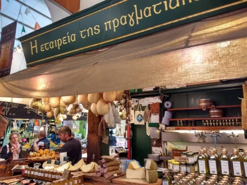 an unusual stall in the English Market Cork