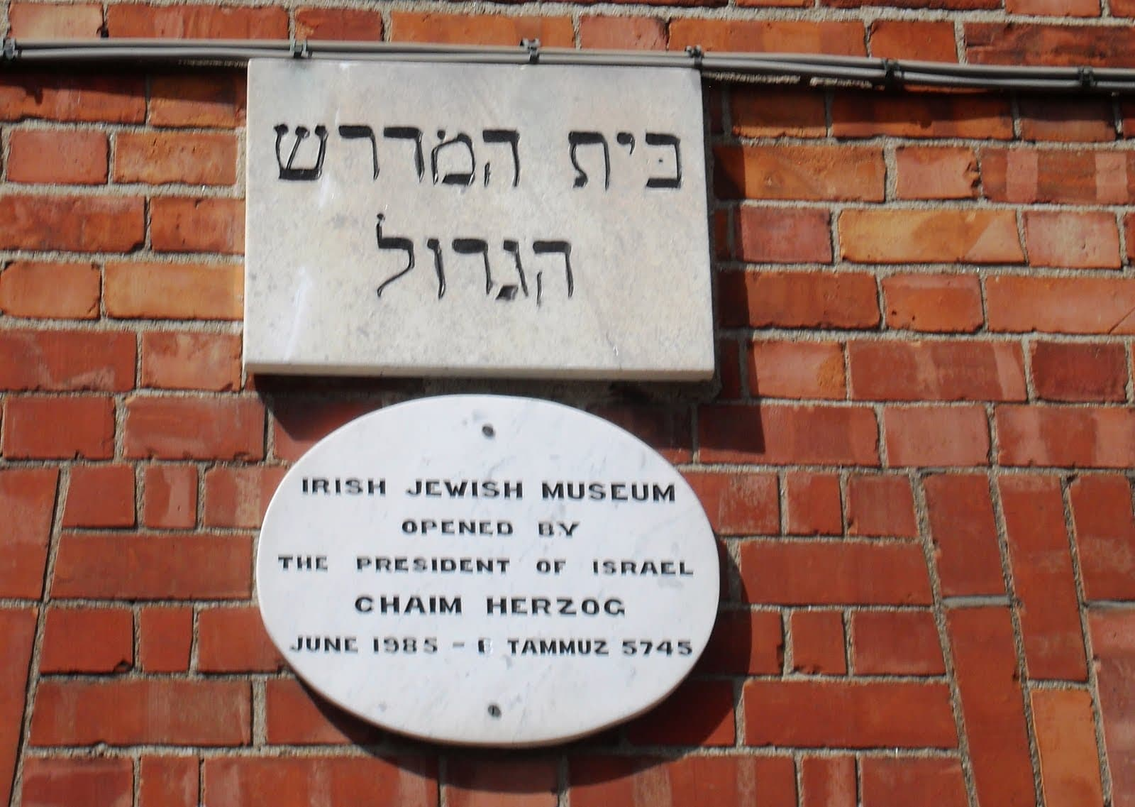 cool things to do in Dublin head to the Jewish Museum