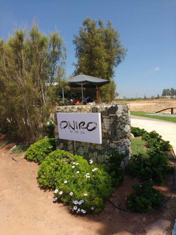 Oniro Restaurant Pafos Cyprus