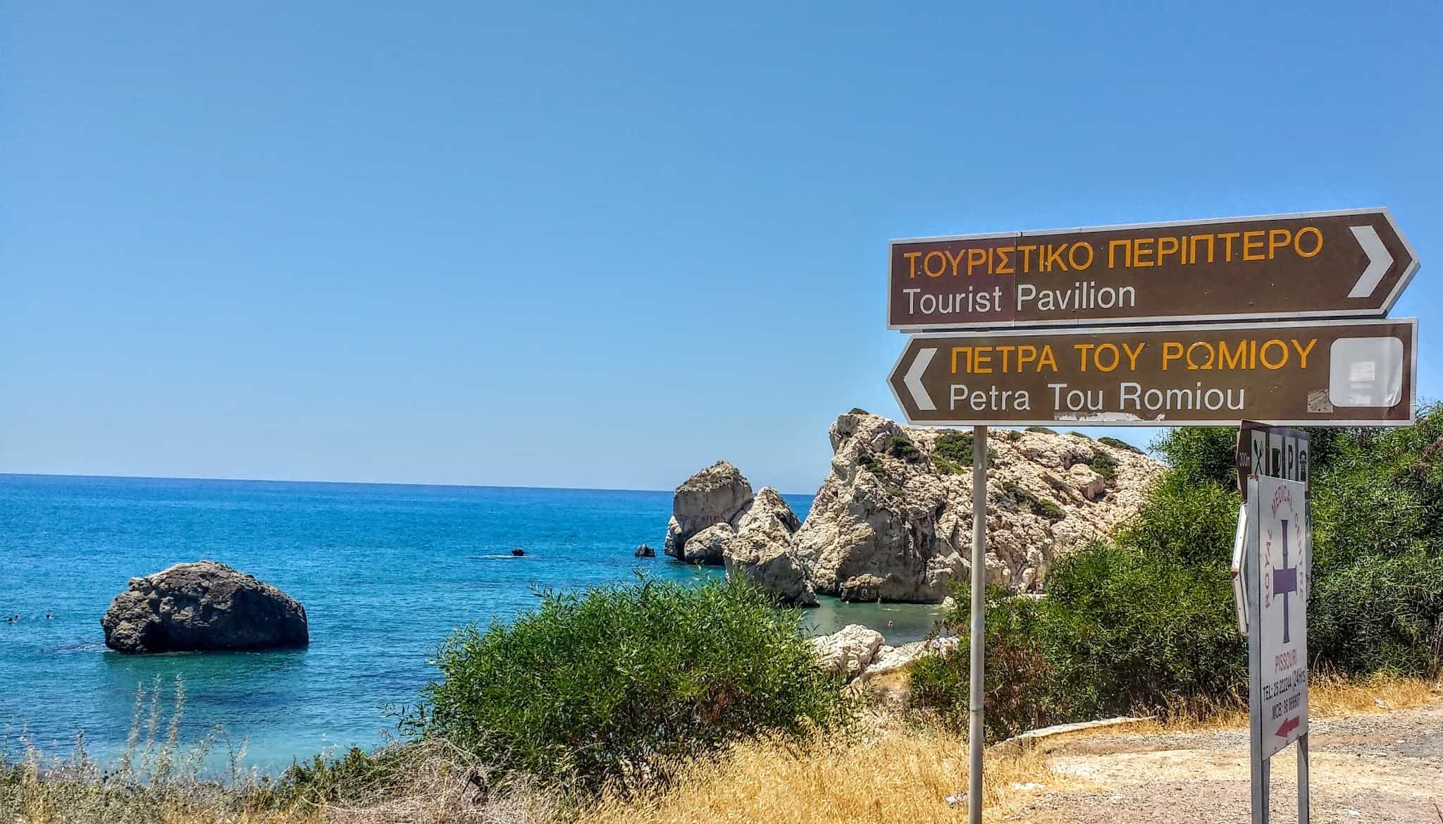 Why you need to visit Paphos Cyprus now! What to do in Paphos