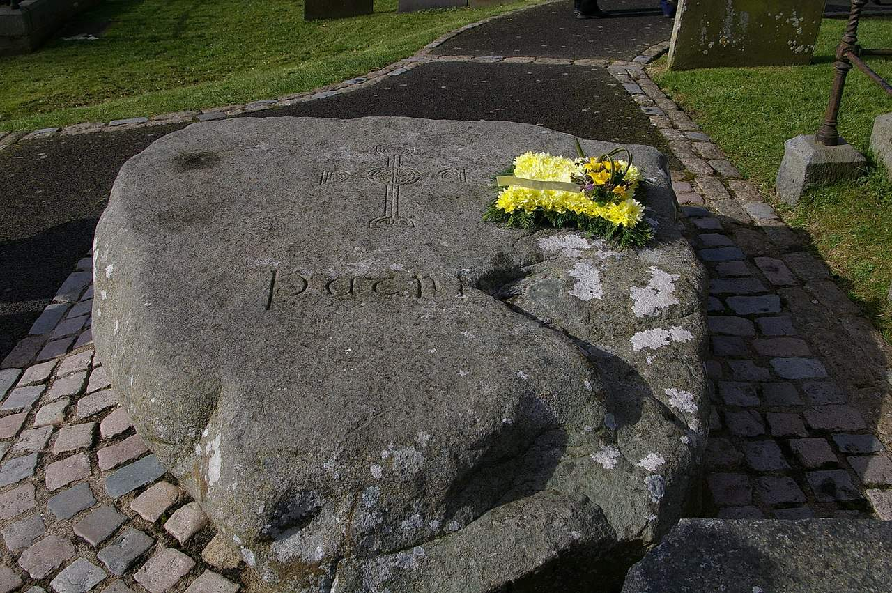 Downpatrick Cathedral grave of St. Patrick